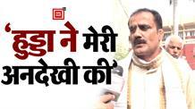 Baroda By Election से पहले Congress को झटका, BJP में शामिल हुए Jagbir Malik