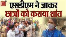 निकिता हत्याकांड :  अग्रवाल कॉलेज के छात्र-छात्राओं ने सुरक्षा की मांग को लेकर किया प्रदर्शन