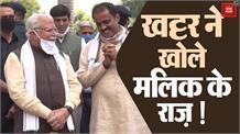 CM Khattar ने खोले राज, कहा- Congress में रहकर BJP की मदद करते थे Jagbir Malik