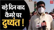 Dushyant Chautala ने Corona को हराया, 14 दिन बाद जब कैमरे पर आए...तो सुनिए क्या बोले
