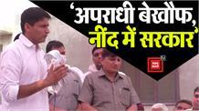 दीपेंद्र हुड्डा ने उठाया अपराध और भ्रष्टाचार का मुद्दा, कहा- जनता हुड्डा सरकार को याद कर रही है