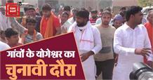 Baroda के गांवों में Yogeshwar Datt को भारी जनसमर्थन, Hooda को घेरा