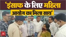 गैंगरेप मामले में पीड़ित महिला से मिला आयोग, दिल्ली पुलिस की कार्रवाई से जताई नाराजगी