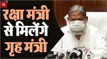 अंबाला एयरपोर्ट को लेकर रक्षा मंत्री से मिलेंगे गृह मंत्री, सुनिए क्या बोले  Anil Vij