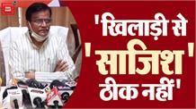 Baroda By Election में एक खिलाड़ी के खिलाफ लोगों को इकट्ठा नहीं करना चाहिएः Dhankhad