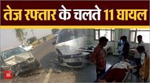 दो अलग अलग सड़क हादसों में 11 लोग घायल, पुलिस ने केस दर्ज किया