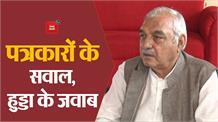 जब पत्रकारों के सवालों से हुआ Hooda का सामना, Yogeshwar Dutt पर ली चुटकी