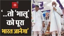 Baroda के गावों में Hooda का दावा, मैं Chandigarh जाऊंगा पर वाया बरोदा जाउंंगा