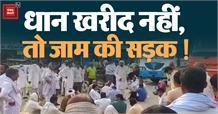 धान खरीद ना होने पर फूटा किसानों का गुस्सा, Sirsa-Chandigarh रोड पर लगाया जाम