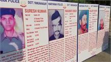 आज मनाया जा रहा पुलिस शहीदी स्मृति दिवस, शहीद हुए पुलिसकर्मियों को दी श्रद्धांजलि