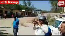 Bilaspur के भराड़ी में भड़के लोग, सड़क पर जोरदार प्रदर्शन, जमकर नारेबाजी, जाने क्यों...