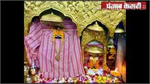नयना देवी मंदिर महाकाली के आरती Live