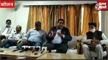 BJP के ऑफिस बनाए जाने पर भड़की कांग्रेस, सुनिए- दी क्या नसीहत