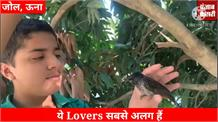 Una के इस बच्चे ने लिखी प्रेम की ऐसा परिभाषा, जिसे समझना हरेक को जरूरी है, सब फेल हैं इस प्यार...