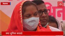 नेपानगर विधानसभा का सबसे सटीक विश्लेषण, देखिए कौन किस पर भारी ?