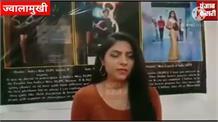 मिलिए... Himachal की टैलेंटेड बेटी से, जिसने इंडिया मिस TGPC में बनाया दबदबा