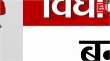 Banmankhi  Assembly Seat II  बनमनखी विधानसभा सीट पर एक नजर ।। Bihar Election 2020 II
