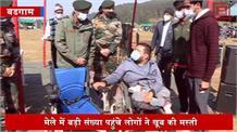लेफ्टिनेंट जनरल बीएस राजू ने बताई घाटी की वर्तमान स्थिति... आप भी सुनिए...