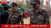 आर्मी कमांडर ब्रिगेडियर वीएस ठाकुर की आतंक के राह पर गए युवाओं से बड़ी अपील