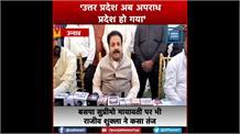 राजीव शुक्ला ने योगी सरकार पर साधा निशाना , कहा- उत्तर प्रदेश अब अपराध प्रदेश हो गया