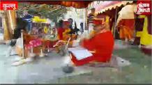 देखिए... रघुनाथ के अस्थाई शिविर में बड़ी पूजा हुई शुरू