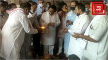 भगवान ओंकारेश्वर  ज्योतिर्लिंग के दर्शन करने पहुंचे पूर्व सीएम कमलनाथ