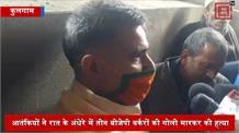 बीजेपी प्रदेशाध्यक्ष रविंदर रैना पहुंचे कुलगाम... घटना की कड़ी निंदा की