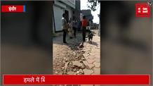 बिजली विभाग के कर्मचारियों पर ग्रामीणों ने किया पत्थरों से हमला, देखें वीडियो