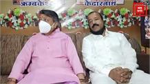 कैलाश विजयवर्गीय बोले- अभी कई और कांग्रेस विधायक हमारे संपर्क में, कमलनाथ उन्हें साध क्यों नहीं पा रहे ?
