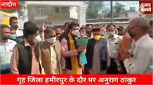 गृह जिला हमीरपुर में Anurag Thakur, नादौन को दी जबरदस्त सौगात