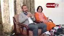 कांग्रेस की सदर से प्रत्याशी रही चंपा ठाकुर और पूर्व जिलाध्यक्ष दीपक की प्रेस वार्ता