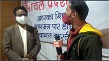 सुक्खू,संगठन और कांग्रेस के सुख,दुख पर कुलदीप राठौर live