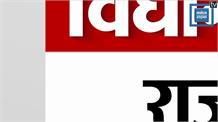 Raja Pakar Assembly Seat II राजा पाकर विधानसभा सीट के पिछले नतीजे II Raja Pakar Vidhan Sabha Seat ।। Bihar Election 2020