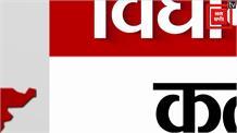 Kalyanpur Assembly Seat II कल्याणपुर विधानसभा सीट के पिछले नतीजे II Kalyanpur Vidhan Sabha Seat ।। Bihar Election 2020