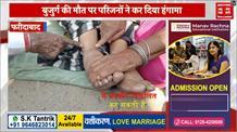 पूछताछ में Police की पिटाई से बुजुर्ग की मौत, परिजनों ने शव रखकर किया रोड जाम !