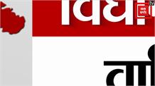 Warisnagar Assembly Seat II वारिसनगर विधानसभा सीट के पिछले नतीजे II Warisnagar Vidhan Sabha Seat ।। Bihar Election 2020