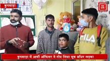 कुपवाड़ा में आर्मी ऑफिसर ने गोद लिया मूक बधिर लड़का... पढ़ाई और ईलाज का उठाया पूरा खर्च