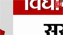 Samastipur Assembly Seat II समस्तीपुर विधानसभा सीट के पिछले नतीजे II Samastipur Vidhan Sabha Seat ।। Bihar Election 2020