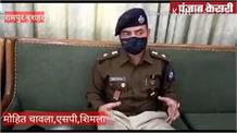 रामपुर दौरे पर एसपी मोहित चावला,लोगों से covid नियमों के पालन का आग्रह