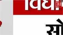 II Sonbarsa Assembly Seat II सोनबरसा विधानसभा सीट पर एक नजर ।। Bihar Election 2020 II