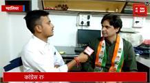 पंजाब केसरी से खास बातचीत में बोले कांग्रेस प्रवक्ता राम पांडे, जनता 3 नवंबर को गद्दारों को सबक सिखाएगी