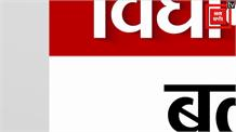 II Balrampur Seat II बलरामपुर विधानसभा सीट पर एक नजर ।। Bihar Election 2020 II