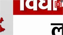 Lalganj Assembly Seat II लालगंज विधानसभा सीट के पिछले नतीजे II Lalganj Vidhan Sabha Seat ।। Bihar Election 2020