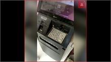 ATM लगा रहा चूना: 500 रुपए के नोट की जगह दे रहा 200 रुपए का नोट, देखिए वीडियो...