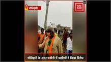 वोट मांगने गए BJP MLA प्रमोद कुमार को ग्रमीणों ने चुनाव प्रचार करने से रोका, बैरंग लौटे