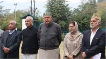 श्रीनगर में गुपकार डेलीगेशन की प्रेस कांफ्रेंस... फारूख बने अध्यक्ष... महबूबा बनी उपाध्यक्ष