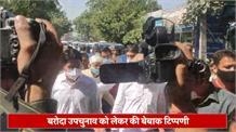 Congress चिड़ियाघर है, और 'भालू' ने तो कईयों को नाखूनों से काटा होगाः Tanwar
