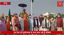 जम्मू में रविंदर रैना की अगुवाई में मनाया गया विलय दिवस... महाराजा हरिसिंह को दी गई श्रद्धांजलि