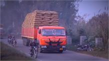 धान के बदले चावल ना लौटाने वाले मिलो पर खाद्य विभाग ने कसा शिकंजा, प्रोपर्टी की सील