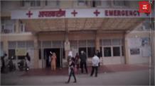 'गब्बर' साहब देखिए...Hospital में नहीं मिला इलाज, मां की गोद में दम तोड़ गया मासूम
